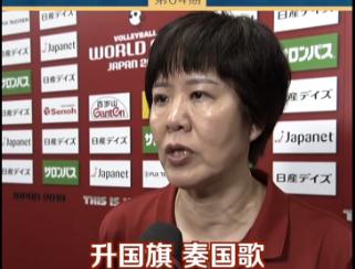 """【中国梦实践者】从冠军球员到冠军教练 她是中国女排的""""名片"""""""